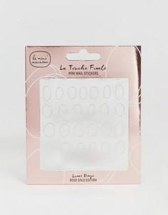 Стикеры для ногтей Le Mini Macaron La Touche Finale - Lunar Rings-Бесцветный