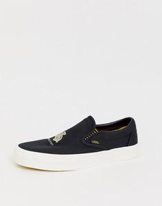 Коричневые кроссовки-слипоны Vans X Harry Potter Hufflepuff-Черный