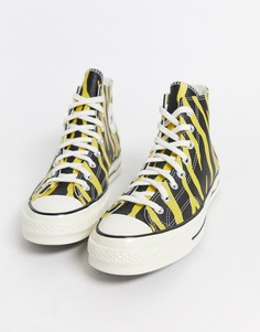 """Желтые кожаные кроссовки с принтом \""""зебра\"""" Converse Chuck 70 Archive-Желтый"""