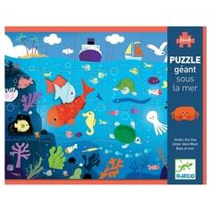 Пазл DJECO Подводный мир