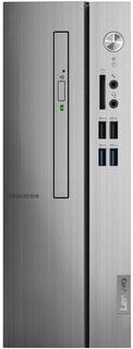 Системный блок Lenovo IdeaCentre 510S-07ICB SFF 90K80021RS (серебристый)