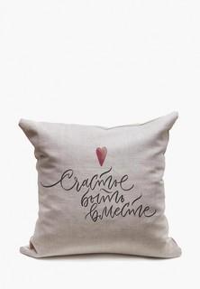Подушка декоративная Счастье в мелочах Счастье быть вместе