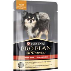 Паучи PRO PLAN OPTI SAVOUR Adult Dog with Beef с говядиной кусочки в соусе для собак мелких пород 100г