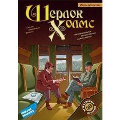Настольно печатная игра Dream makers Шерлок Холмс (1405H)