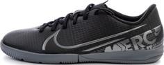 Бутсы для мальчиков Nike Jr. Mercurial Vapor 13 Academy IC, размер 37.5