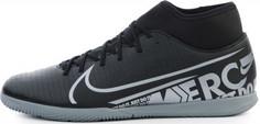 Бутсы мужские Nike Superfly 7 Club IC, размер 41