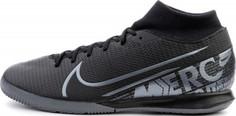 Бутсы мужские Nike Superfly 7 Academy IC, размер 41,5