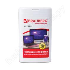 Чистящие салфетки для ноутбуков и оптических поверхностей brauberg 512810