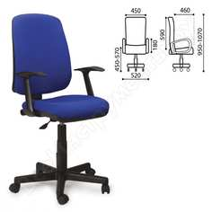 Кресло оператора, с подлокотниками, синее kb-12, brabix basic mg-310 531413
