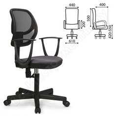 Кресло оператора, до 80 кг, с подлокотниками, комбинированное серое/черное tw brabix flip mg-305 531416