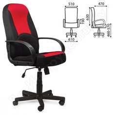 Офисное кресло, ткань черная/красная tw, brabix city ex-512 531408