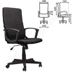 Офисное кресло, ткань, черное brabix focus ex-518 531575