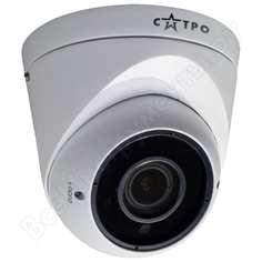 Антивандальная купольная mhd видеокамера сатро vc-mdv20v vp 2.8-12 cc000003878