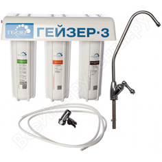 Фильтр для воды под мойку гейзер 3 ивс люкс для сверхжесткой воды 16009