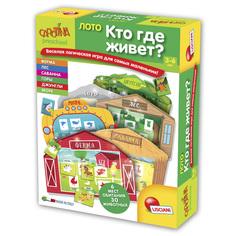 Обучающая настольная игра Lisciani Carotina preschool Лото Кто где живет?