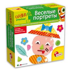 Обучающая настольная игра Lisciani Carotina preschool Веселые портреты