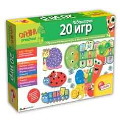 Обучающая настольная игра Lisciani Carotina preschool Лаборатория 20 игр с интерактивной морковкой