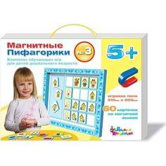 Игровой набор Десятое Королевство Магнитные Пифагорики комплекс обучающих игр для детей дошкольного возраста номер 3