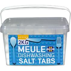 Соль-таблетки Meule для посудомоечных машин 2 кг