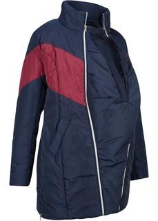 Куртки Куртка для беременных, со вставкой для малыша Bonprix
