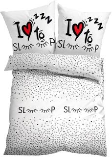Постельное белье Спокойной ночи Bonprix