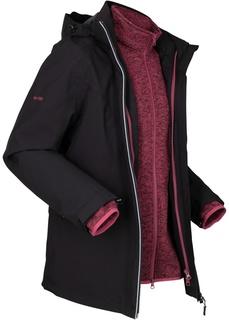 Куртки Куртка для активного отдыха 3 в 1 с кофтой из флиса Bonprix