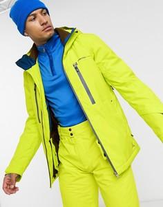 Желтая лыжная куртка Protest-Желтый