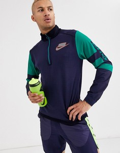 Темно-синий свитшот с молнией Nike Running Run Wild