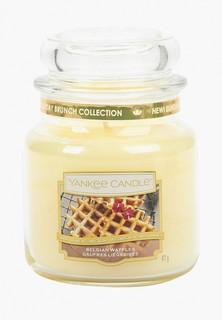Свеча ароматическая Yankee Candle средняя в стеклянной банке Бельгийские вафли Belgian Waffles 411 гр / 65-90 часов