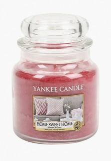Свеча ароматическая Yankee Candle средняя в стеклянной банке Дом милый дом Home sweet home