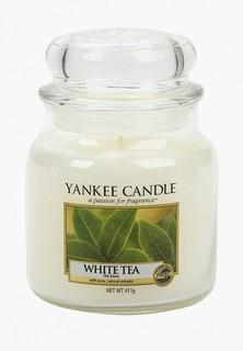 Свеча ароматическая Yankee Candle средняя в стеклянной банке Белый чай WhiteTea 411 гр / 65-90 часов