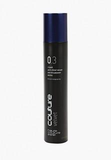 Спрей для волос Estel Спрей HAUTE COUTURE без фиксации ESTEL PROFESSIONAL для облегчения расчесывания 0.3 velvet 300 мл