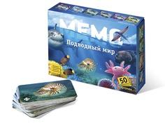Настольная игра Нескучные игры Мемо Подводный мир 8032