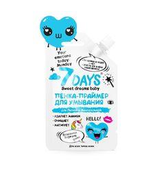 Пенка-праймер 7 Days для умывания Воздушая форма Для легкой и мечтательной Your emotions today, 25 г