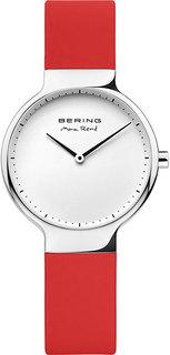 Женские часы в коллекции Max Rene Женские часы Bering ber-15531-500