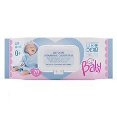 Салфетки влажные детские Librederm Baby 70 шт