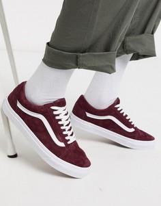 Бордовые кроссовки Vans Old Skool-Красный