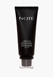 Тональное средство Note 104, Sandstone