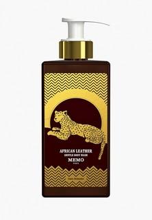 Гель для душа Memo African Leather 250 мл.