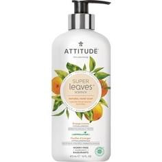Жидкое мыло ATTITUDE Super Leaves Листья апельсина 473 мл