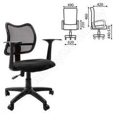 Кресло оператора, с подлокотниками, черное tw, brabix drive mg-350 531394