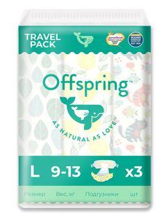 Подгузники Offspring Travel Pack (9-13 кг) шт.