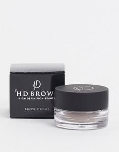 Помада для бровей HD Brows-Серый