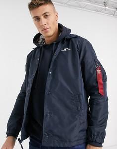 Двухцветная нейлоновая спортивная куртка Alpha Industries-Синий