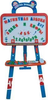 Развивающая игрушка Play Smart Доска знаний напольная (разноцветный)
