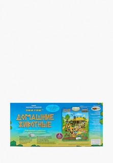 Игрушка интерактивная Знаток Электронный звуковой плакат Знаток.Домашние животные
