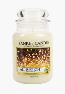 "Свеча ароматическая Yankee Candle ""Светло и Ярко"" All is bright 623 гр / 110-150 часов"