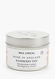 Свеча ароматическая Wax Lyrical Малиновая шипучка, 20 часов горения
