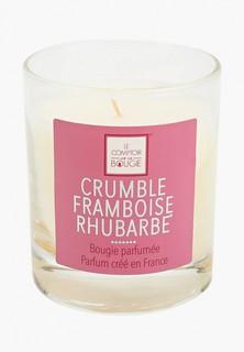 "Свеча ароматическая Arome Le Comptoir De Paris ""CRUMBLE FRAMBOISE RHUBARBE"" (Крамбл с ревнем и малиной), 190 (гр)."