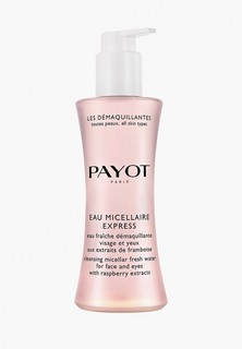 Мицеллярная вода Payot Les Demaquillantes Eau Micellaire Express, 200 мл